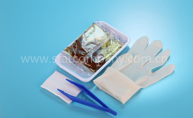 Latex UrethraI Catheter Tray